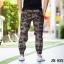 กางเกง jogger ลายทหาร JG655 thumbnail 1