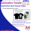 PP-InkJet Miracle Sublimation Heat Transfer paper ขนาด A4 จำนวน 100 แผ่น thumbnail 1