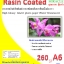 กระดาษอิ้งค์เจ็ทพิมพ์ภาพกันน้ำชนิด เคลือบเรซิ่นพิเศษ Resin-Coated inkjet paper ( Water Resistance) thumbnail 1
