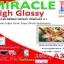 กระดาษอิ้งค์เจ็ทพิมพ์ภาพกันน้ำ ชนิด ผิวมันวาว HIGH GLOSSY Inkjet Photo Paper (Water Resistance) thumbnail 4