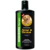 Amadeus - แชมพูสุนัขสูตรระงับกลิ่นตัวสุนัข (400 มล.)