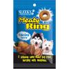 ขนมสุนัข SLEEKY มีทตี้ริง รสไก่ - ขนมหมาทุกสายพันธุ์
