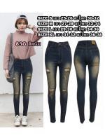 กางเกงยีนส์ขาเดฟเอวสูง แบบซิป ผ้ายืดเนื้อดี สีสนิม แต่งขาดหน้าขา มี SIZE S,M,L,XL