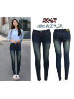 กางเกงยีนส์ขาเดฟเอวต่ำ ซิบ สีสนิมเขียวเหลือง ยีนส์ยืด มี SIZE S,M,L,XL ส่งฟรี EMS