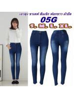 กางเกงยีนส์ขาเดฟเอวสูง แบบซิบ สีเมจิกฟอกขาว มี SIZE S,M,L,XL
