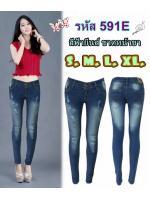 กางเกงยีนส์ขาเดฟเอวต่ำ สีฟ้ายีนส์ ขาดหน้าขา ผ้ายืดเนื้อดี มี SIZE S,M,L,XL