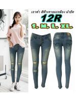 กางเกงยีนส์เอวต่ำขาเดฟ ผ้ายืดเนื้อดี กระดุม 3 เม็ด สีฟ้าเทาอมเหลือง ขาดหน้าขาเซอร์ๆ มี SIZE L,XL