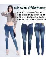 กางเกงยีนส์ขาเดฟเอวต่ำ แบบซิป ผ้ายืดเนื้อดี สีฟ้าใสฟอกขาว แต่งขาดหน้าขา มี SIZE S,M,L,XL