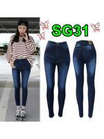 กางเกงยีนส์ขาเดฟเอวสูง ซิปหน้า สีเมจิกฟอกขาว อัดยับหน้าขาสวยเก๋ มี SIZE S,M,L,XL