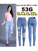 กางเกงยีนส์ขาเดฟเอวสูง ขาดหน้าขาแนวฝุดๆ สีฟ้าขาว ซิบ ผ้ายืดเนื้อดี มี SIZE S,M,L,XL