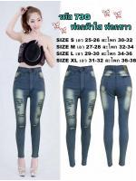 กางเกงยีนส์ขาเดฟเอวสูง ผ้ายืด สีฟอกฟ้าใส ฟอกขาว แต่งขาดไล่ระดับเก๋ไก๋ มี SIZE S,M,L,XL