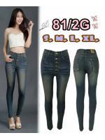 กางเกงยีนส์ขาเดฟเอวสูงกระดุม 5 เม็ด ส๊ฟ้าเทา อัดยับหนวดหน้าขา มี SIZE S,M,L,XL