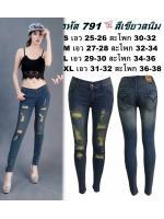 กางเกงยีนส์ขาเดฟเอวต่ำ แบบซิป ผ้ายืดเนื้อดี สีเขียวสนิม สะกิดขาดหน้าขา มี SIZE S,M,L,XL