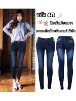 กางเกงยีนส์ขาเดฟเอวต่ำ สีเมจิกฟอกขาว ยีนส์ยืดเนื้อดี มี SIZE S,M,L,XL