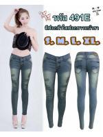 กางเกงยีนส์ขาเดฟเอวต่ำ กระดุม 3 เม็ด สีฟอกฟ้าใส ฟอกขาวหน้าขาสวยเก๋ มี SIZE S,M,L,XL