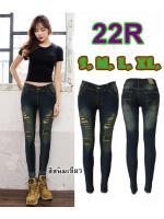 กางเกงยีนส์เอวต่ำ ขาเดฟ ผ้ายืด แบบซิบ สีสนิมเขียว ปะ ขาดหน้าขา สะกิดขาดไล่ระดับ มี SIZE S,M,L,XL