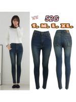 กางเกงยีนส์ขาเดฟเอวสูง ซิบ สีสนิมเขียว มี SIZE S,M,L,XL ส่งฟรี EMS