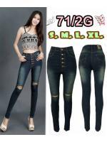 กางเกงยีนส์ขาเดฟเอวสูง กระดุม 5 เม็ด สีสนิมเขียว ขาดเข่า มี SIZE S,M,L,XL