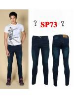กางเกงยีนส์ผู้ชายขาเดฟ ฟอกสีสนิมเขียว ผ้ายีนส์ยืด มี SIZE 28