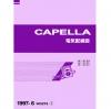คู่มือซ่อมรถยนต์ MAZDA CAPELLA (1997-6~)