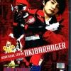 Akibarangers Season 2 / ขบวน[ไม่เป็นทาง]การอากิบะฯ ปี 2 / 4 แผ่น+ DVD ( พากย์ไทย+บรรยายไทย)