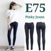 กางเกงยีนส์เอวต่ำขาเดฟ สีกรม ผ้ายืดเนื้อดี ใส่ได้ไม่มีเบื่อ มี SIZE S,M,L,XL