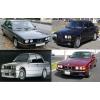 คู่มือซ่อมรถยนต์ และ WIRING DIAGRAM รถยนต์ BMW_SERIES 3,5 ปี 81-91 และรุ่น 735I ปี 91