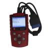 เครื่องสแกนรถISCANCAR VAG KM IMMO OBD2 Code Scanner Update Online