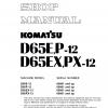 หนังสือ คู่มือซ่อม วงจรไฟฟ้า จักรกลหนัก D65E-12 60001 , D65P-12 60001 , D65EX-12 60001 , D65PX-12 60001 (ทั้งคัน) EN