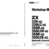 หนังสือ คู่มือซ่อม วงจรไฟฟ้า วงจรไฮดรอลิก จักรกลหนัก Hydraulic Excavator ZX 330,330LC-5G , 350H,350LCH-5G , 350K,350LCK-5G (ทั้งคัน) EN
