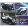 คู่มือซ่อมรถยนต์ WIRING DIAGRAM ESTIMA-LUCIDA 2TZ-FE, 3C-T, 3C-TE