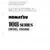 หนังสือ คู่มือซ่อม โอเวอร์ฮอล วงจรไฟฟ้า จักรกลหนัก DIESEL ENGINE 108 SERIES