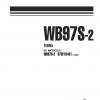หนังสือ คู่มือซ่อม วงจรไฟฟ้า วงจรไฮดรอลิก จักรกลหนัก TERNA DA MATRICOLA WB97S-2 97SF10431