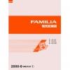 คู่มือซ่อมรถยนต์ MAZDA FAMILIA (2000-9~)