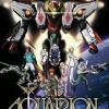 Aquarion / อควอเรี่ยน สงครามหุ่นศักดิ์สิทธิ์ / 7 แผ่น DVD (พากย์ไทย+บรรยายไทย)