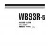 Backhoe-Loader WB93R-5 F50003
