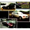 คู่มือซ่อมรถยนต์ WIRING DIAGRAM COROLA II, CORSA, TERCEL 1N-T 4E-FE, 4E-FE TWIN COIL, 5E-FE, 5E-FE TWIN COIL, 5E-FHE