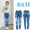 กางเกงยีนส์เอวสูงทรงบอยเฟรนด์ ฟอกสีฟ้ากลางขาดหน้าขา ผ้าไม่ยืด มี SIZE S,M,XL
