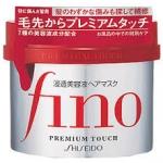 *หมดค่ะ*ครีมหมักผม Shiseido Fino premium touch hair treatment mask 230 g.สำหรับผมแห้งเสีย