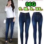 กางเกงยีนส์ขาเดฟเอวสูง ผ้ายืด กระดุุม สีเมจิกฟอกหนวด สวยเก๋ ใส่ได้ทุกโอกาส มี SIZE S,M,L,XL