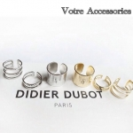 Didier Ring