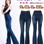กางเกงยีนส์ขาม้าเอวสูง สีฟ้าเทาฟอกขาว ผ้ายืด ขัดด่างนิดๆดูเก๋ ทรงสวยใส่กระชับ มี SIZE S,M,L,XL