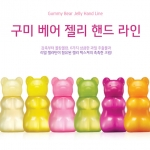 พร้อมส่ง SKINFOOD Gummy Bear Jelly Clean Gel 45ml