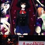 Another Vol. 00 / อนาเธอร์ Vol. 00 / 1 แผ่น DVD (พากย์ไทย+บรรยายไทย)
