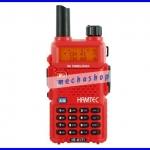 วิทยุสื่อสารเครื่องแดง HAMTEC รุ่น HT-R171 ความถี่ 245 MHz. กำลังส่ง 5 วัตต์ 80 ช่อง ROBOT ขายดี! สำหรับมือโปร