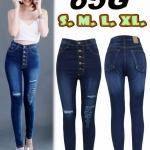 กางเกงยีนส์เอวสูง กระดุม 5 เม็ด สีเมจิก ฟอกขาว สะกิดขาดหน้าขาไล่ระดับ สวยฝุดๆ มี SIZE S,M,L,XL