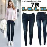 กางเกงยีนส์ขาเดฟเอวต่ำ แบบซิป ผ้ายืด สนิมเขียวฟอกหนวด สะกิดขาด มี SIZE S,M,L,XL