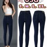 กางเกงยีนส์ขาเดฟเอวสูง สีเมจิก ยีนส์ยืด ซิปหน้า มี SIZE S,M,L,XL