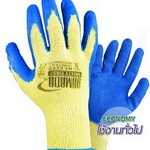 ถุงมือกันบาด กันลื่น เคลือบยางไนไตร สีน้ำเงิน แบบบาง