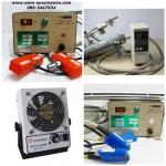 Ionizer/เครื่องกำจัดไฟฟ้าสถิต
